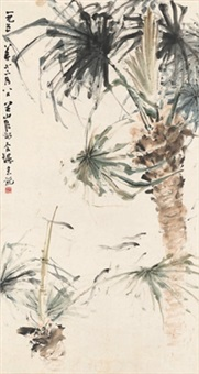 南国风光图 (landscape in south china) by guan shanyue