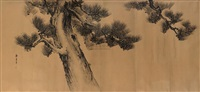 古松图 (pine tree) by song nian