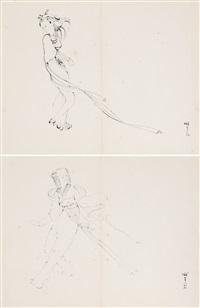 仕女 (二幅) (ladies) (2 works) by pang xunqin