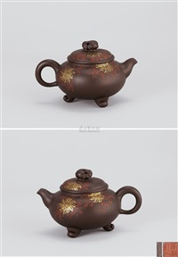镶金环宇大吉壶 (teapot) by bao zhongmei and shi xiuchun