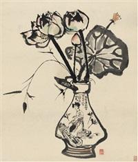 彩瓶荷花图 (lotus in vase) by cheng shifa
