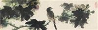 芙蓉小鸟 (little bird on the branch) by xie zhiliu