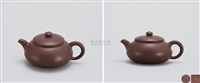 菊蕾壶 (bud shaped teapot) by pei shimin