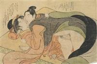 erotische szene (yoko-oban) by katsukawa shuncho