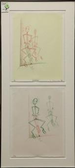 jump; b/b and a/b (2 works) by elizabeth murray