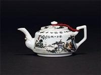 《风正一帆悬》青绿山水壶 by wang xiaoting