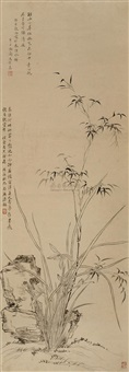 兰竹图 (orchid and bamboo) by ma shouzhen