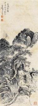 松风琴韵 by huang binhong