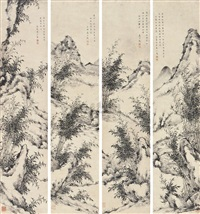 竹石 (bamboo and rock) (in 4 parts) by xia lingyi