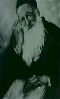 talmudic scholar by samuel marcus allen