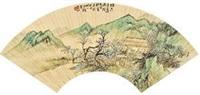 山水人物扇面 by wang kun