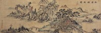 秋诸烟波图 (landscape) by zhang zongcang