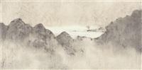 望乡 by lin yusi