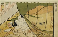 couple under a mosquito net (ôban) (from koshuko zue yuni ko) by katsukawa shuncho