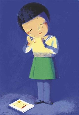 dreaming of mondrian untitled by liu ye