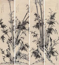 墨竹 (bamboo) (in 4 parts) by xia lingyi