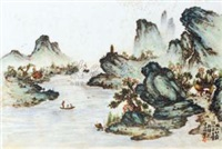 粉彩山水瓷板 (a famille-rose landscape plaque) by wang xiaoting