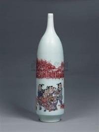 吉祥人间 (porcelain vase) by rao xiaoqing