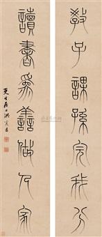 篆书七言联 (calligraphy in seal script (zhuanshu) (couplet) by hong liangji