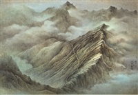 mountains and clouds no.1 by wucius wong