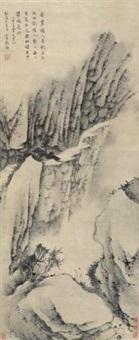 山水 (landscape) by zhang feng