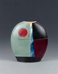 空间 (porcelain vase) by lin zhenlong