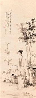 竹林仕女图 设色纸本 by zhang daqian