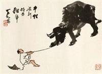 牧牛图 设色纸本 by li keran