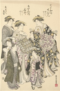 the courtesans senzan from chojiya and ogino from ogiya walking with their kamuro (benigirai oban tate-e) by katsukawa shuncho
