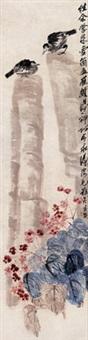海棠双禽 镜心 设色纸本 by qi baishi