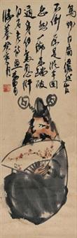 不倒翁 立轴 设色纸本 by huang zhou