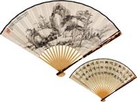 寒山寺 隶书诗词 成扇 水墨纸本 (recto-verso) by xiao junxian and wang fuan