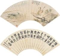 书画双挖 立轴 设色纸本 (2 works on 1 scroll) by jiang rong and wu hufan
