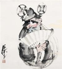 不倒翁 镜心 设色纸本 by huang zhou
