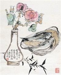 得鱼图 立轴 设色纸本 by cheng shifa