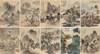 仿古山水 (landscape) (album w/10 works) by lan ying and qi zhijia