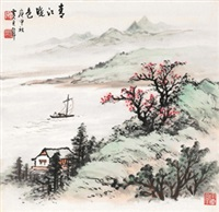 春江晓色 镜心 设色纸本 by huang junbi