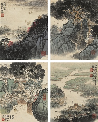 大好河山图 magnificent landscape 4 works by qian songyan