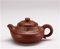 teapot decorated with cloud patterns by bao zhongmei and shi xiuchun