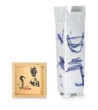 a vase by masamichi yoshikawa
