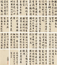 行书自作诗册 (album of 24) by wen zhengming