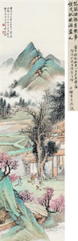 碧峰清远图 立轴 设色纸本 by wang kun