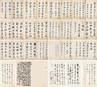 临蔡苏黄米四家书 (album of 14) by dong qichang
