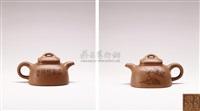 guling teapot by wu yungen