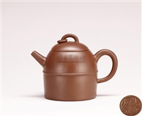 qin power teapot by pei shimin