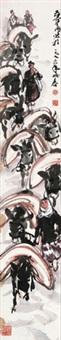 牧驴图 立轴 设色纸本 by huang zhou