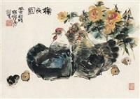 秋爽图 (auspiciousness) by cheng shifa
