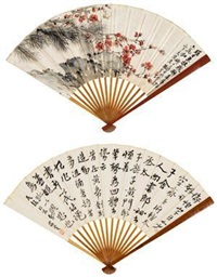 花卉 (recto-verso) by zhao yunhe