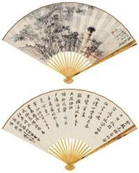 落花图 (recto-verso) by zhao yunhe