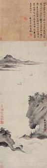 燕子矶图 (landscape) by zhou chen